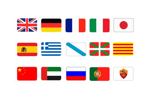 15 idiomas